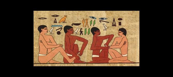 fisioterapia-egipto-origenes